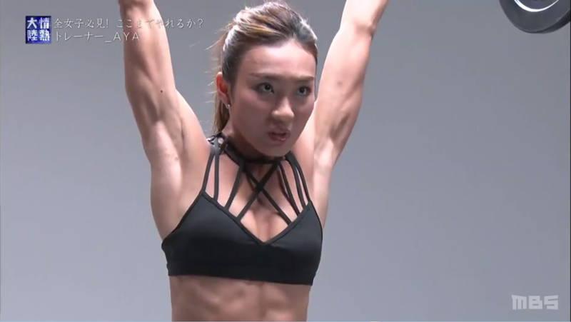 【AYAキャプ画像】モデルとしても活躍しているトレーナーの筋肉がガチですごいwww 30