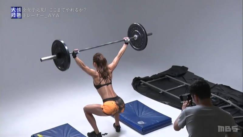【AYAキャプ画像】モデルとしても活躍しているトレーナーの筋肉がガチですごいwww 31