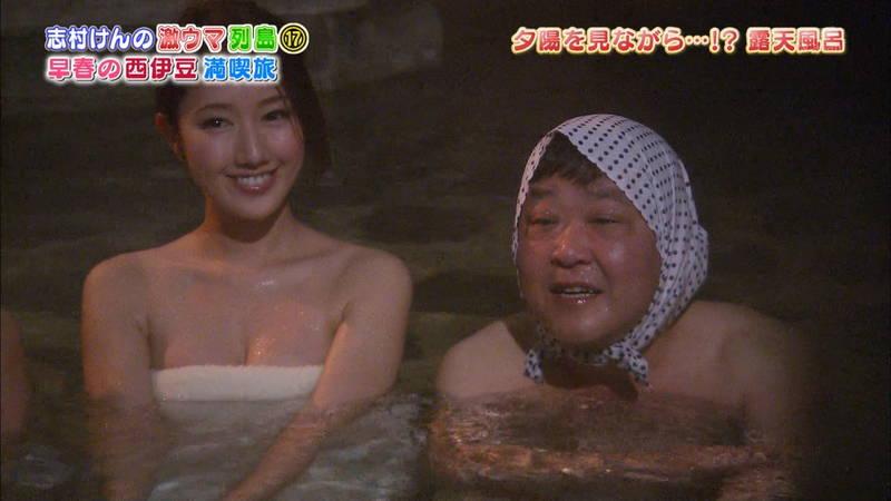 【澤山瑠奈キャプ画像】適度に筋肉が残っている感じが最高にエロい入浴シーンがコレwww 17