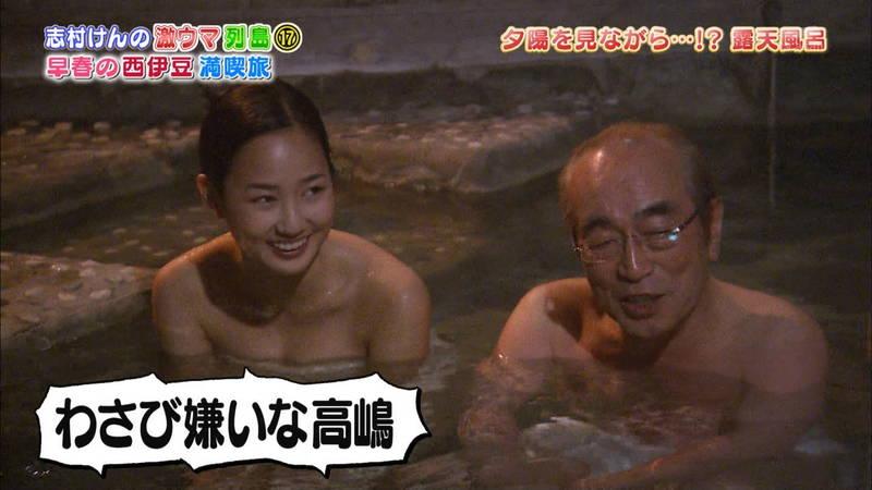 【澤山瑠奈キャプ画像】適度に筋肉が残っている感じが最高にエロい入浴シーンがコレwww 19