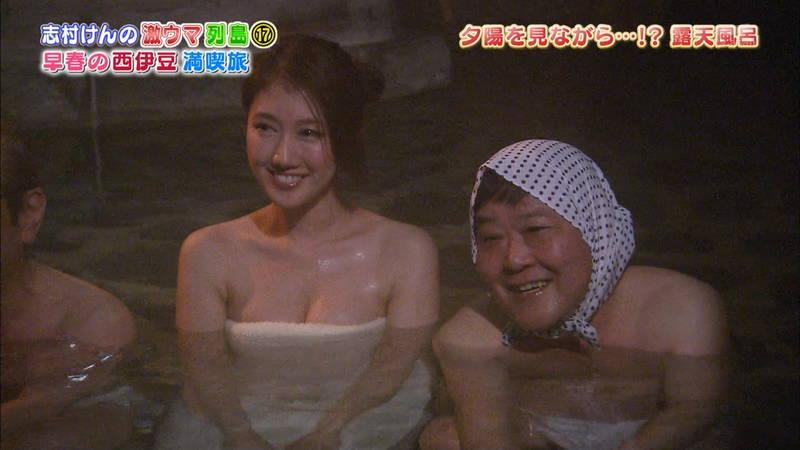 【澤山瑠奈キャプ画像】適度に筋肉が残っている感じが最高にエロい入浴シーンがコレwww 20