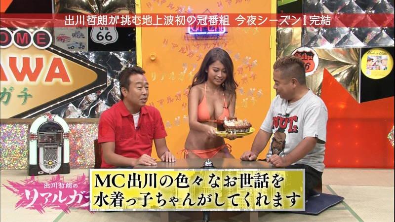 【十枝梨菜キャプ画像】Gカップの巨乳をビキニで披露しまくってくれた十枝梨菜がエロいwww