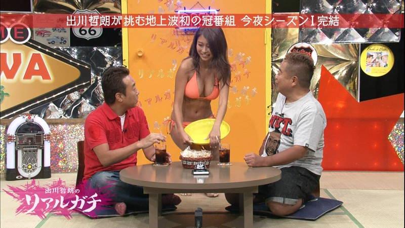 【十枝梨菜キャプ画像】Gカップの巨乳をビキニで披露しまくってくれた十枝梨菜がエロいwww 26