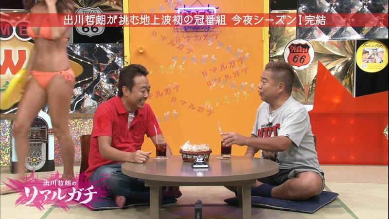 【十枝梨菜キャプ画像】Gカップの巨乳をビキニで披露しまくってくれた十枝梨菜がエロいwww 29