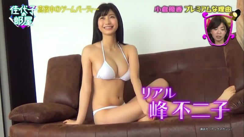 【小倉優香キャプ画像】テレビ初出演でもその新星っぷりを発揮していた小倉優香についてwww 03