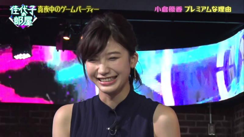 【小倉優香キャプ画像】テレビ初出演でもその新星っぷりを発揮していた小倉優香についてwww 05