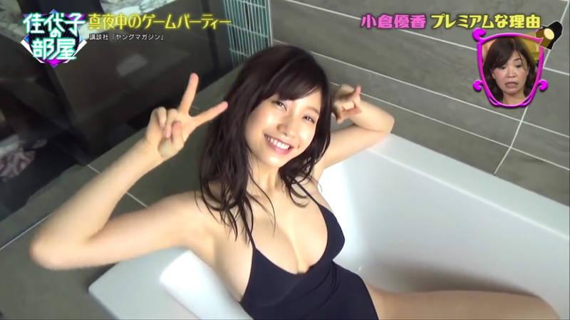 【小倉優香キャプ画像】テレビ初出演でもその新星っぷりを発揮していた小倉優香についてwww 08