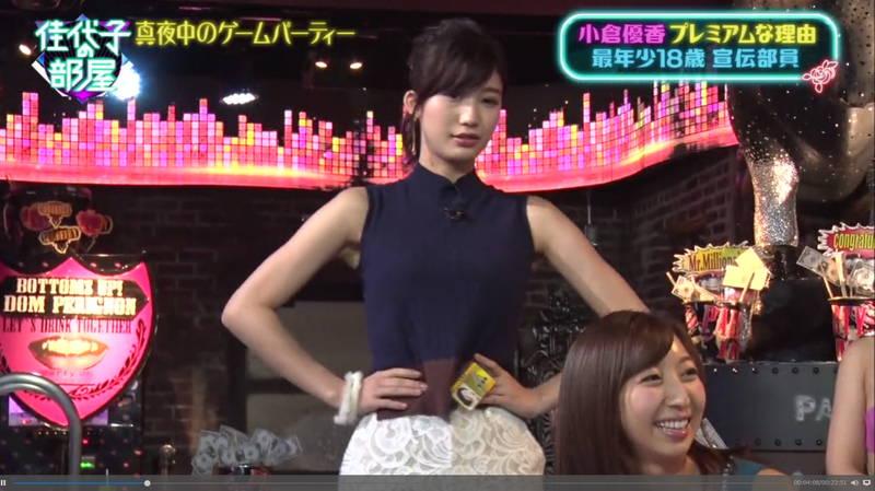 【小倉優香キャプ画像】テレビ初出演でもその新星っぷりを発揮していた小倉優香についてwww 16