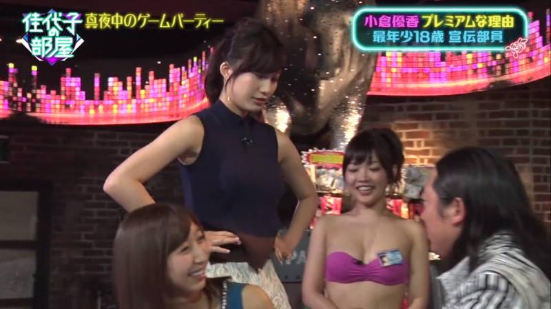 【小倉優香キャプ画像】テレビ初出演でもその新星っぷりを発揮していた小倉優香についてwww 17