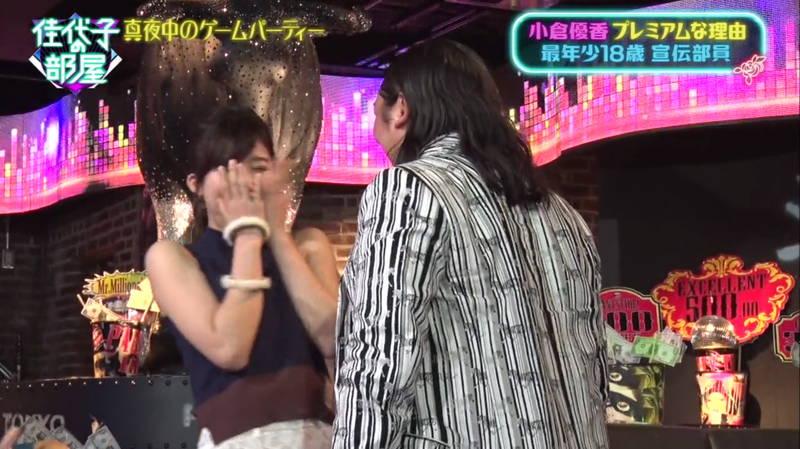 【小倉優香キャプ画像】テレビ初出演でもその新星っぷりを発揮していた小倉優香についてwww 19