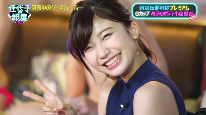 【小倉優香キャプ画像】テレビ初出演でもその新星っぷりを発揮していた小倉優香についてwww 22