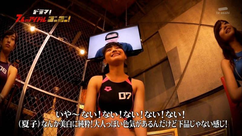 【競泳水着キャプ画像】アイドルがビキニではなく競泳水着を着たらこうなる的なキャプwww 06