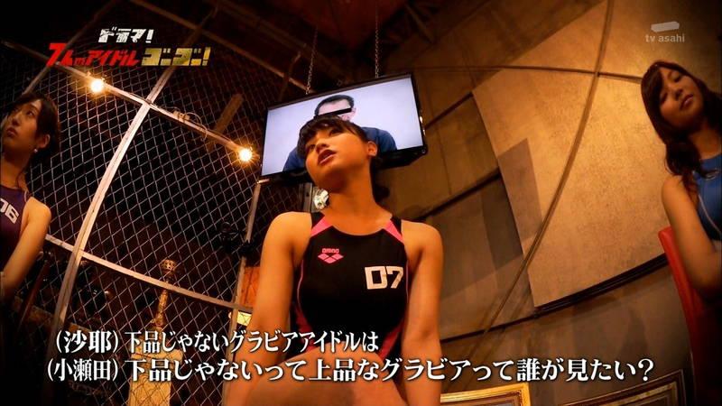 【競泳水着キャプ画像】アイドルがビキニではなく競泳水着を着たらこうなる的なキャプwww 07