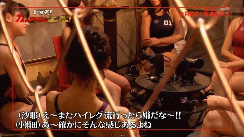 【競泳水着キャプ画像】アイドルがビキニではなく競泳水着を着たらこうなる的なキャプwww 11