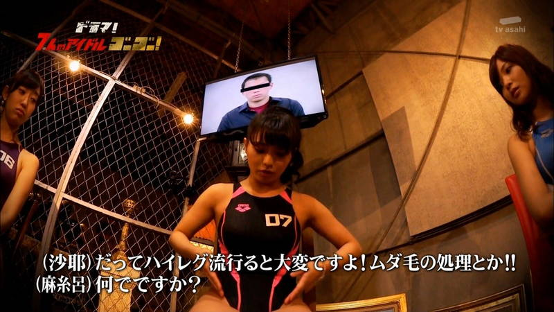 【競泳水着キャプ画像】アイドルがビキニではなく競泳水着を着たらこうなる的なキャプwww 12