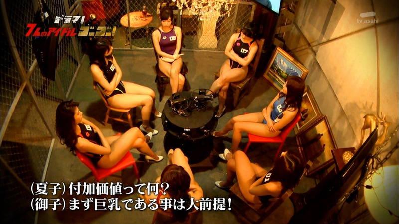 【競泳水着キャプ画像】アイドルがビキニではなく競泳水着を着たらこうなる的なキャプwww 28