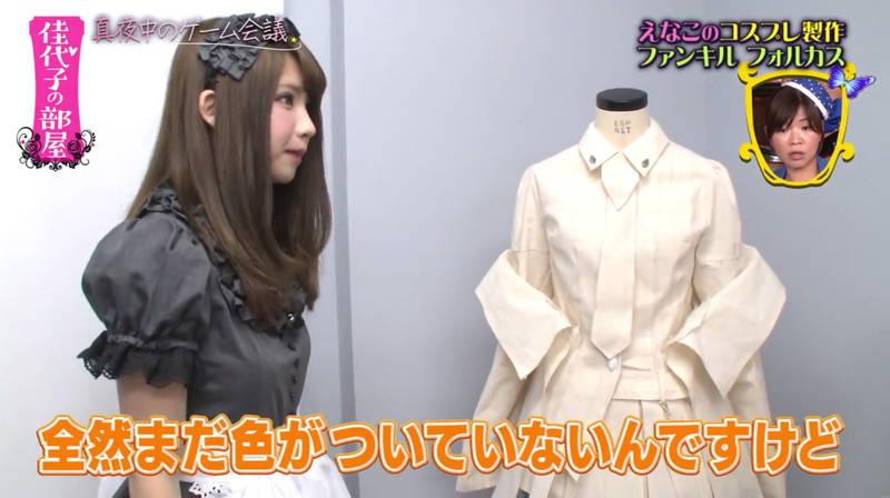【えなこキャプ画像】えなこがテレビで披露したコスプレ衣装よりも私服の方がよかったwww 15