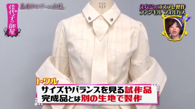 【えなこキャプ画像】えなこがテレビで披露したコスプレ衣装よりも私服の方がよかったwww 16