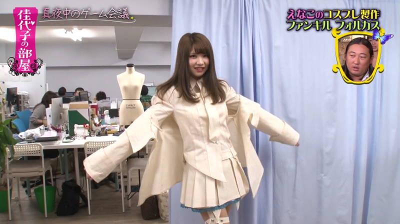 【えなこキャプ画像】えなこがテレビで披露したコスプレ衣装よりも私服の方がよかったwww 18