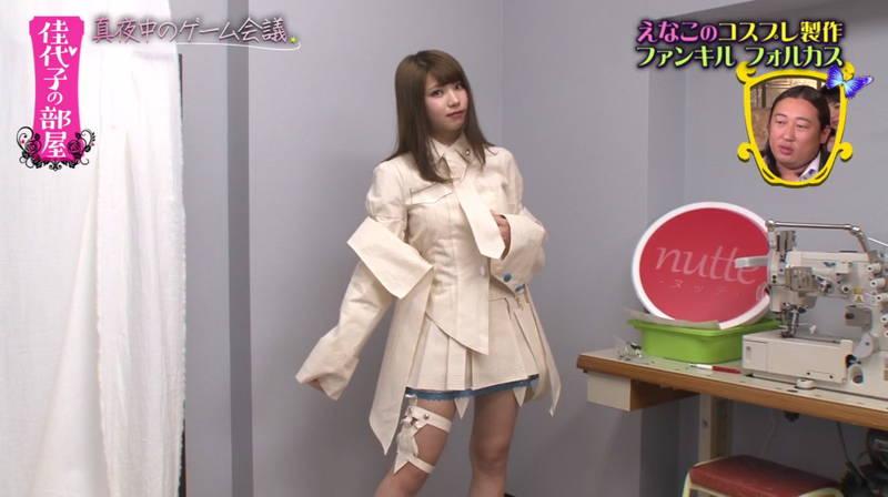 【えなこキャプ画像】えなこがテレビで披露したコスプレ衣装よりも私服の方がよかったwww 21