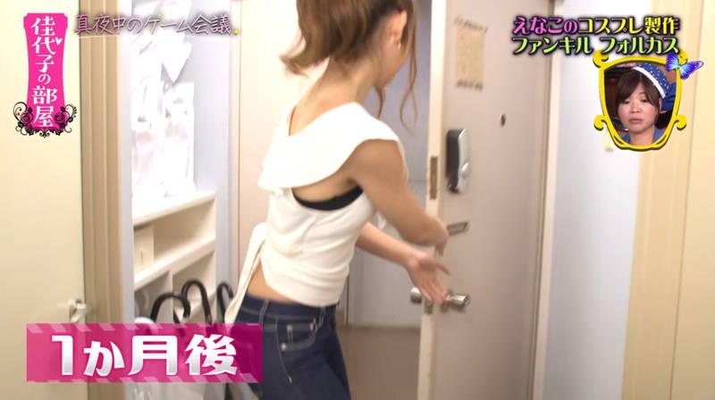 【えなこキャプ画像】えなこがテレビで披露したコスプレ衣装よりも私服の方がよかったwww 27