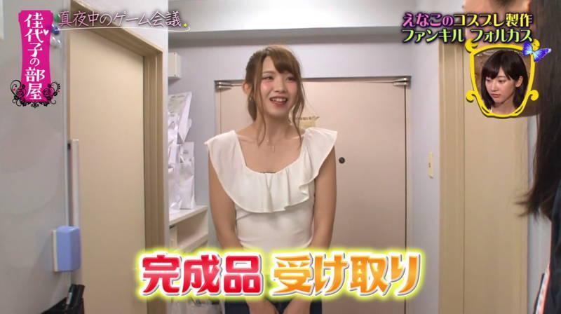 【えなこキャプ画像】えなこがテレビで披露したコスプレ衣装よりも私服の方がよかったwww 29