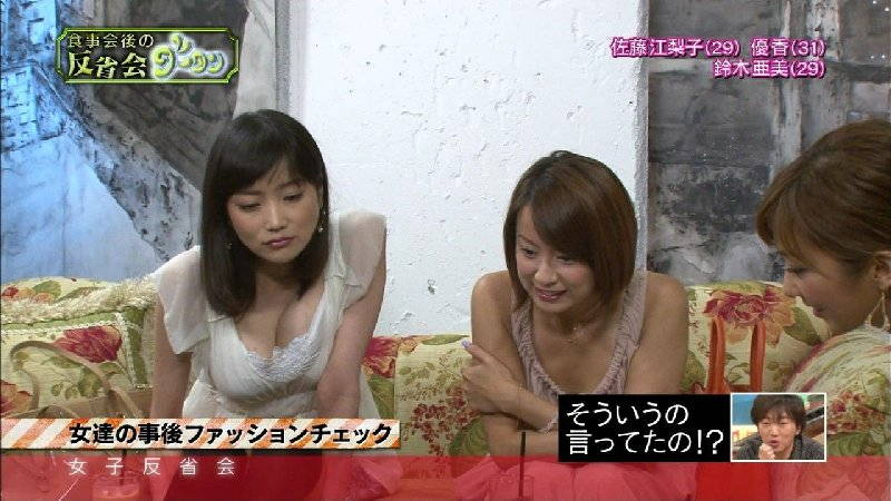 【胸チラキャプ画像】テレビ見てておっぱいしか見えなくなるときってあるよねwww