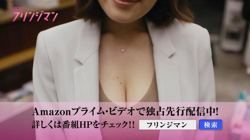 【筧美和子キャプ画像】筧美和子の巨乳とムチ尻だけを目的にドラマを見るのも悪くないwww 03