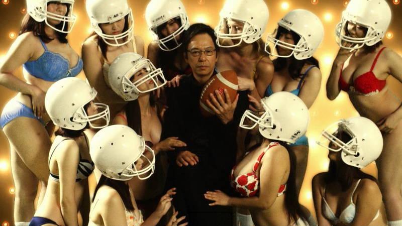 【筧美和子キャプ画像】筧美和子の巨乳とムチ尻だけを目的にドラマを見るのも悪くないwww 16