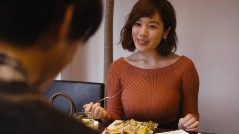 【筧美和子キャプ画像】筧美和子の巨乳とムチ尻だけを目的にドラマを見るのも悪くないwww 30