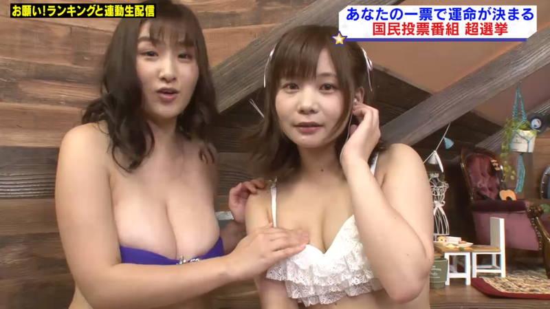 【吉田実紀キャプ画像】サイズの合っていないミニ水着を着たグラドルが完全に放送事故www 07