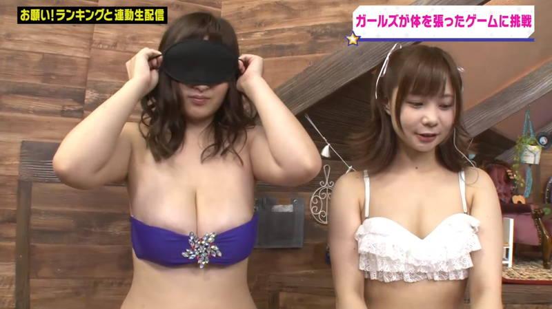 【吉田実紀キャプ画像】サイズの合っていないミニ水着を着たグラドルが完全に放送事故www 22