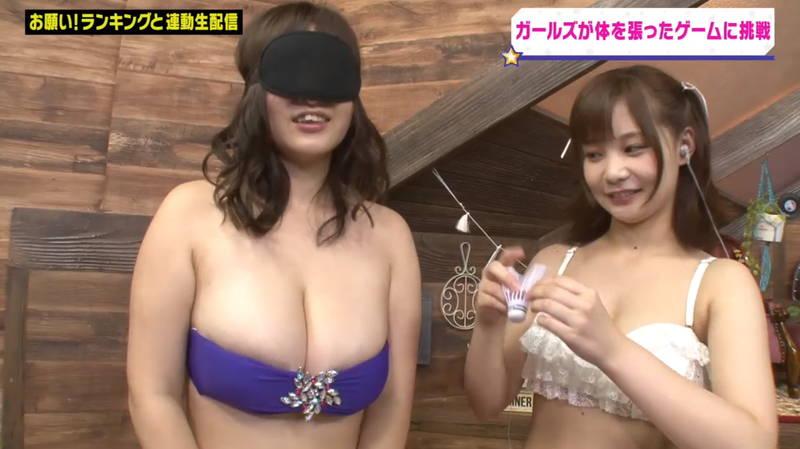 【吉田実紀キャプ画像】サイズの合っていないミニ水着を着たグラドルが完全に放送事故www 25