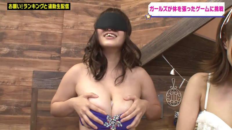 【吉田実紀キャプ画像】サイズの合っていないミニ水着を着たグラドルが完全に放送事故www 31