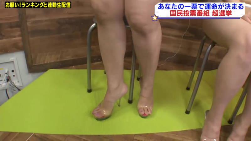 【吉田実紀キャプ画像】サイズの合っていないミニ水着を着たグラドルが完全に放送事故www 36