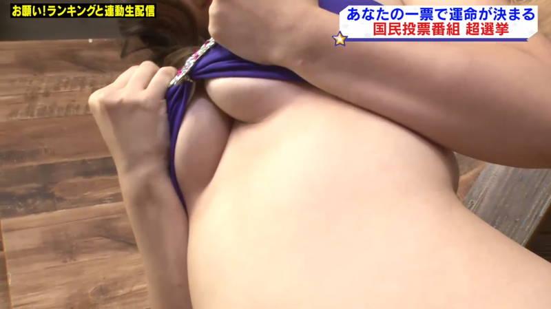 【吉田実紀キャプ画像】サイズの合っていないミニ水着を着たグラドルが完全に放送事故www 39