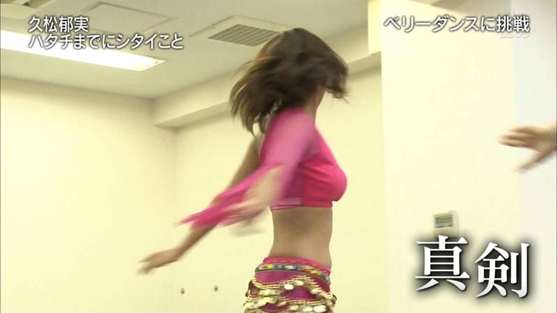【久松郁実キャプ画像】美人が普通にベリーダンスの練習しているだけなのに、美人だからエロいwww