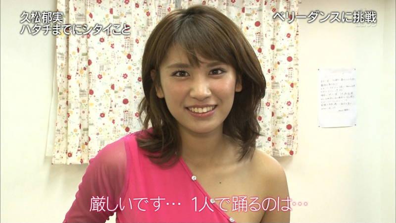 【久松郁実キャプ画像】美人が普通にベリーダンスの練習しているだけなのに、美人だからエロいwww 06