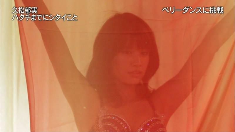 【久松郁実キャプ画像】美人が普通にベリーダンスの練習しているだけなのに、美人だからエロいwww 08