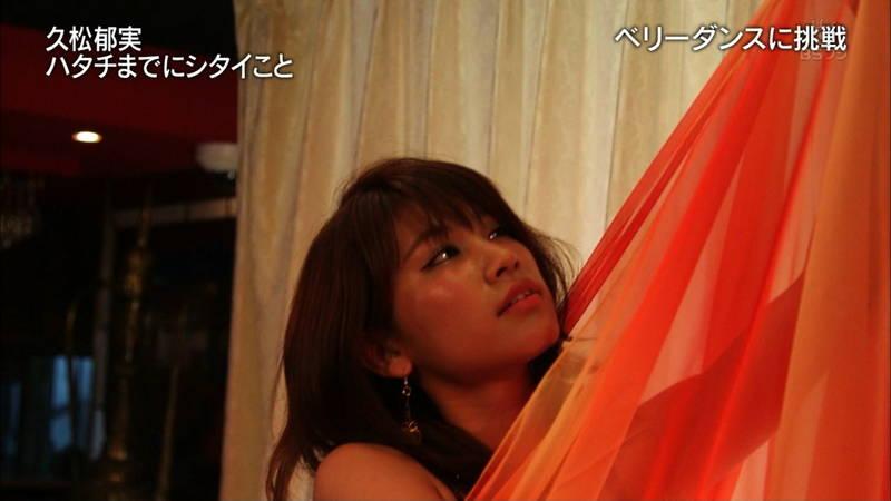 【久松郁実キャプ画像】美人が普通にベリーダンスの練習しているだけなのに、美人だからエロいwww 09