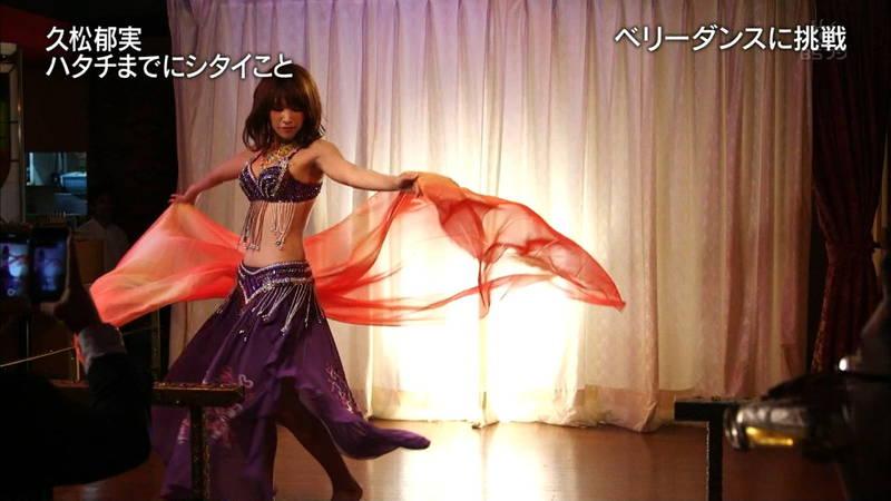 【久松郁実キャプ画像】美人が普通にベリーダンスの練習しているだけなのに、美人だからエロいwww 10