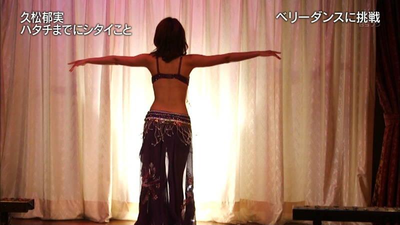 【久松郁実キャプ画像】美人が普通にベリーダンスの練習しているだけなのに、美人だからエロいwww 13