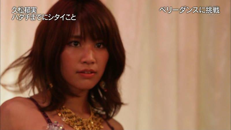 【久松郁実キャプ画像】美人が普通にベリーダンスの練習しているだけなのに、美人だからエロいwww 14