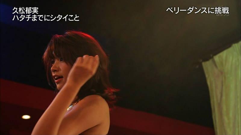 【久松郁実キャプ画像】美人が普通にベリーダンスの練習しているだけなのに、美人だからエロいwww 15