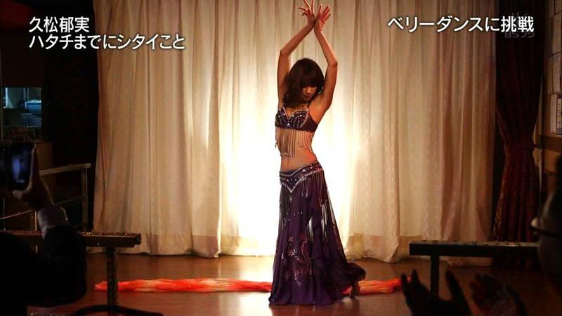 【久松郁実キャプ画像】美人が普通にベリーダンスの練習しているだけなのに、美人だからエロいwww 16