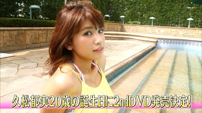 【久松郁実キャプ画像】美人が普通にベリーダンスの練習しているだけなのに、美人だからエロいwww 22