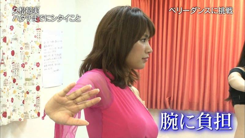 【久松郁実キャプ画像】美人が普通にベリーダンスの練習しているだけなのに、美人だからエロいwww 27