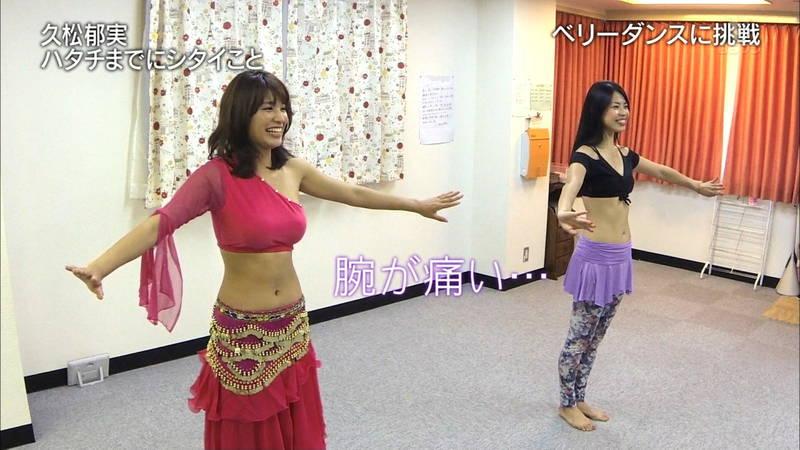 【久松郁実キャプ画像】美人が普通にベリーダンスの練習しているだけなのに、美人だからエロいwww 28