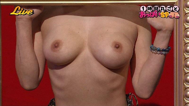 【おっぱいキャプ画像】ガッツリ乳首まで見えてしまっているテレビのキャプチャ画像www 18