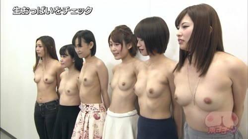 【おっぱいキャプ画像】ガッツリ乳首まで見えてしまっているテレビのキャプチャ画像www 20